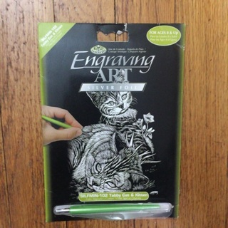 Engraving Art Silver foil Tabby Cat