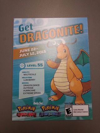 Free Dragonite Pokemon Omega Ruby And Alpha Sapphire Mystery Gift