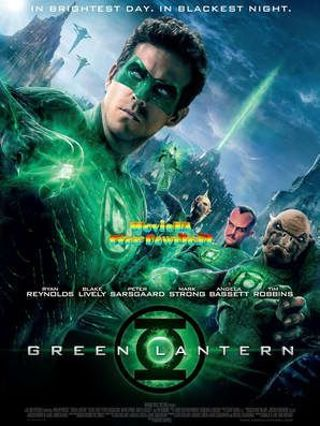 Green Lantern/Green Lantern Emerald Knights HDX Movies Anywhere code only (Read Carefully)