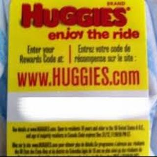 huggies reward code (diapers)