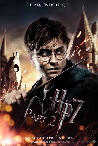 """""""Harry Potter and the Deathly Hallows-Part 2""""HDX Vudu / Moviesanywhere Digital Movie Code"""