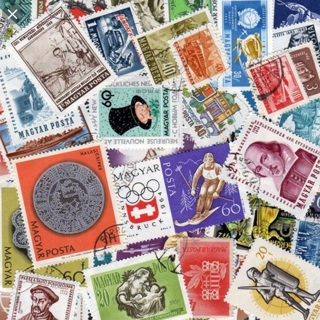 25 Hungary Postage Stamps, used