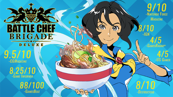 Battle Chef Brigade Deluxe (Steam key)