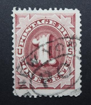 Free 1884 US Stamp