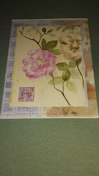 Note Cards - Tibetan Poppy