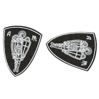 NEW SAINT MICHAEL PROTECT SHIELD PATCHES (2-PACK)