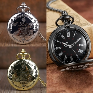 [GIN FOR FREE SHIPPING] Steampunk To My Husband Quartz Pocket Watch