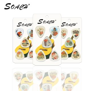 SOACH 10pcs Stamp landscape guitar picks Thickness 0.71mm Celluloid with package sent randomly