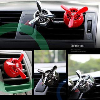 1PCS Car Perfume Air Freshener Force Vent Clip