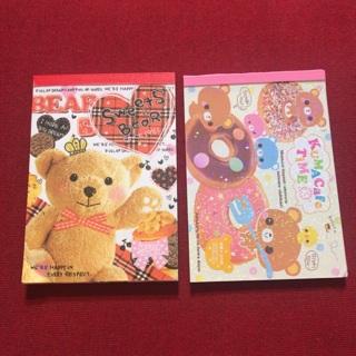 Kawaii Sweet Bears Loose Memo Sheets