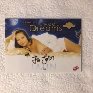 Flo Jalin dream girls autographed card