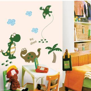Decor Baby Bedroom DIY Home Room Art Mural Decal Cartoon Dinosaur Wall Sticker