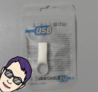 NIP Metal USB Flash Drive 64GB