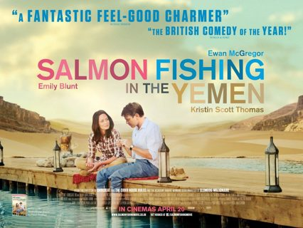 Salmon Fishing in the Yemen (SD) (Movies Anywhere)