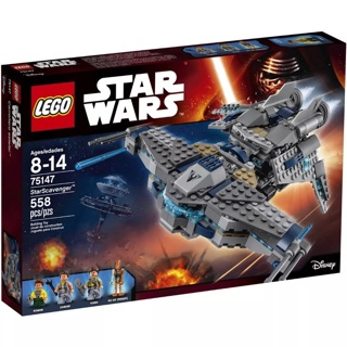 Lego Star Wars New in Box