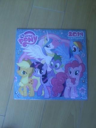 animated  little pony calendar