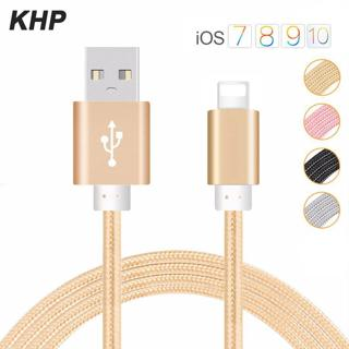 KHP Original Fast Charger 8 Pin USB Cable For iPhone 5 6 5S 5C 5SE 6S 7 7S Plus iPad 4 2 3 Air iPo