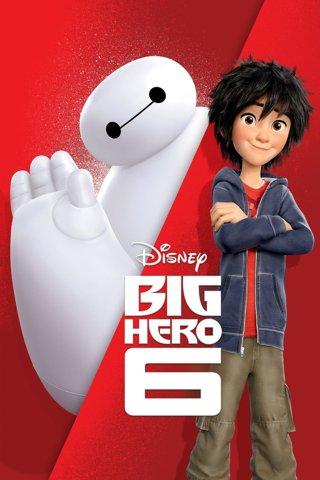 Big Hero 6 HD iTunes Digital Code
