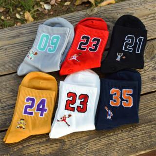 Fashion Men's Breathable Basketball Socks Elite Thick Sports
