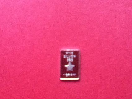 1 Gram .999 Fine Silver Bar (5 pointed star)