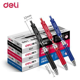 Deli Gel pen 3 Pcs 0.5mm Office supplies Stationery gel pens for students writing Black Red Blue H