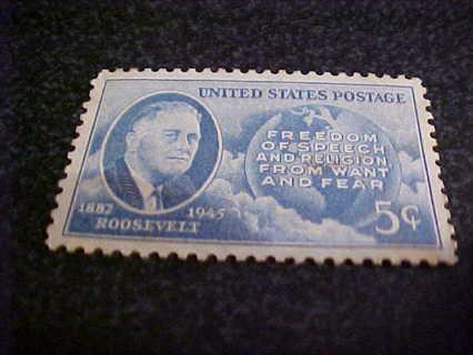 1945 6 Franklin D Roosevelt Issue 5 Cent Stamp Hyde Park