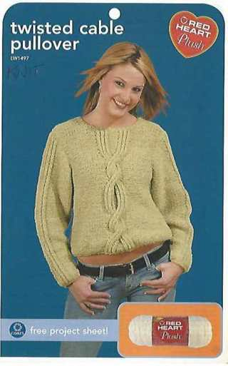 Twisted Cable Pullover Pattern- Knit