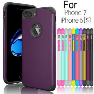 For Apple iPhone 7 6s SE Silicone Case Hybrid Shockproof Rugged Rubber Cover