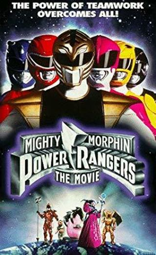 Mighty Morphin Power Rangers: The Movie VHS