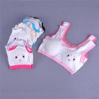 Lovely Girls Printing Underwear Bra Vest Children Underclothes Sport Undies