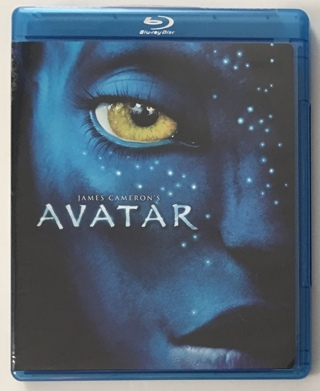 Avatar Blu-Ray / DVD Combo Movie with Case and Artwork - Like New Partially Sealed!