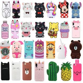 For Samsung J3 J5 J7 Prime Cartoon Cute Silicone Animals Phone Case Soft Cover