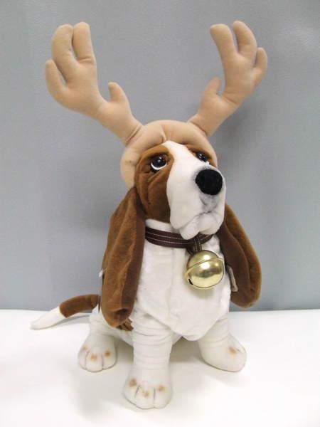Bayside Garden Supplies Hush Puppies Toy Dog