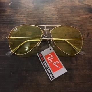 Yellow Free Rayban Sunglasses