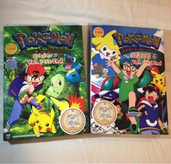 Pokémon - The Johto Journeys / Johto League Champions DVDs •• READ!