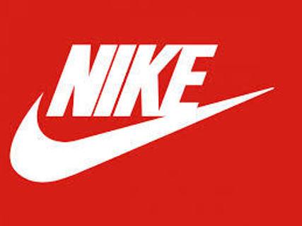 Nike Gift Card Code