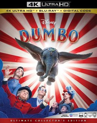 Dumbo Live (4K) Full Code