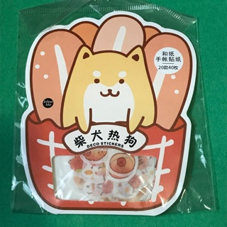 Dog Lunch Kawaii sticker flakes sack NEW