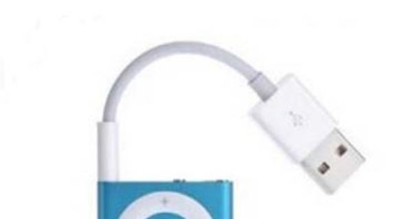 BRAND NEW APPLE IPOD SHUFFLE 4TH GENERATION CHARGER FREE GIFT