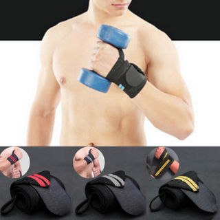 3f1f31747e Bodybuilding Wrist Support Wraps Weight Lifting Bar Straps Gym Bandage Knee  Wrap