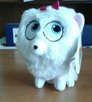 New The Dog Pets Plush Toy Gidget Cartoon Children Gift