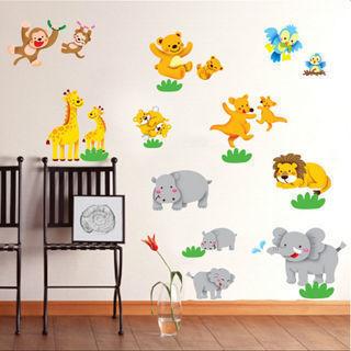 Cartoon Zoo Animal Lion Baby Nursery Room Decor Wall Sticker Decal Wallpaper