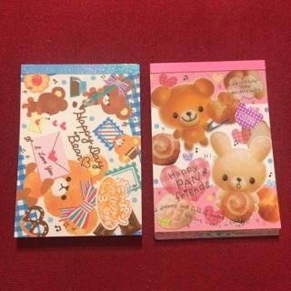 Kawaii Happy Bears Loose Memo Sheets
