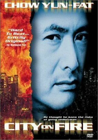City On Fire - *Action* DVD RARE *NO Case*
