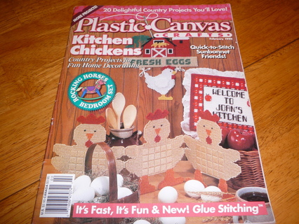 PLASTIC CANVAS CRAFTS MAGAZINE -- FEB. 1995
