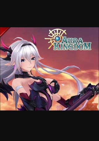 Aura Kingdom dlc: Key of Gaia