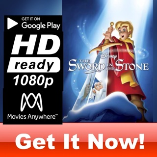 THE SWORD AND THE STONE HD GOOGLE PLAY CODE ONLY