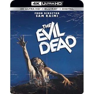 The Evil Dead InstaWatch
