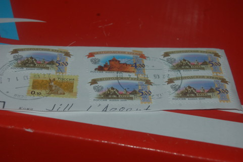 Six Stamps from Russia - Still on Paper