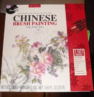 Chinese Brush Painting (The Easy Way)